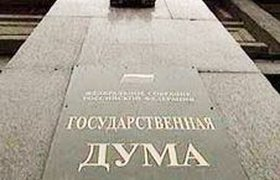 """Госдума приняла российский """"план Полсона"""""""
