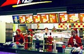 Британская Pizza Hut перерождается в Pasta Hut