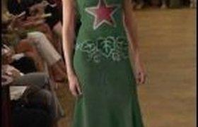 Платье Хейникен