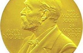 Нобелевскую премию по физике вручили трем японцам