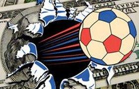 Футбольные клубы с самыми большими долгами будут исключены из УЕФА