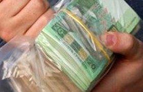 Украина заморозила банковские вклады