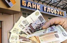 Российские банки вводят ограничения на операции с депозитами