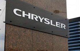 Chrysler думает присоединиться к альянсу Renault-Nissan