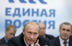 """""""План Путина"""" перепишут из-за кризиса"""