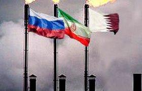 """Россия, Иран и Катар создают """"газовую ОПЕК"""""""