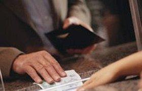 Что делать, если банк не выдает деньги с депозита или со счета