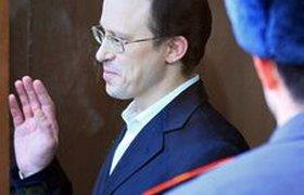 Присяжные назвали убийц первого зампреда ЦБ Андрея Козлова