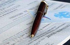Страховщики не будут понижать тарифы по ОСАГО из-за кризиса