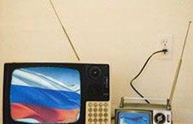 Москва будет бороться за права российского ТВ на Украине