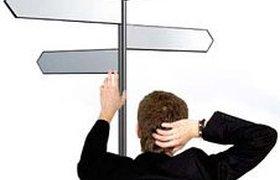 Где сейчас искать карьерные возможности