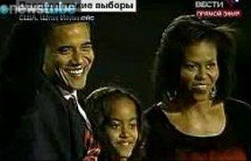 Как российские телеканалы освещали путь Барака Обамы в Белый дом