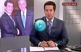Антикризисный саммит G-20 в освещении российских телеканалов