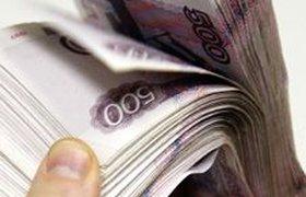 Экономисты рассмотрели за действиями ЦБ начало плавной девальвации рубля