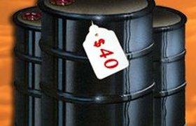 Нефтяные компании ожидают скорого падения нефти до $40
