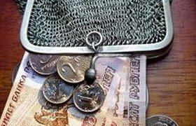 В «КИТ Финансе» готовы научить, как бороться с кризисом