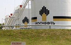 """""""Роснефть"""" в разгар кризиса стала крупнейшим заемщиком государства"""
