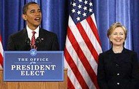 """Барак Обама набрал """"ястребиную"""" команду в свою будущую администрацию"""