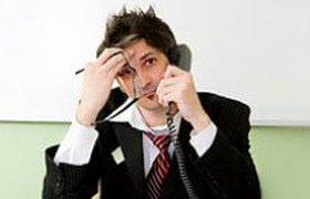 Что нужно ценить в работе до начала 2009 года