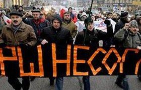 """Власти сорвали """"Марши несогласных"""" в Москве и Петербурге. Фото"""