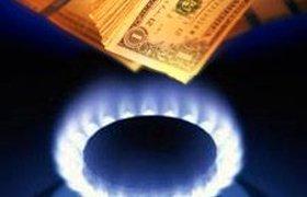 Россия хочет закончить эпоху дешевого газа