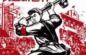 Китай ищет финансистов за границей