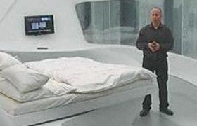 """Немецкие ученые создали """"отель будущего"""". Фото"""