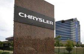 Chrysler устраивает распродажу