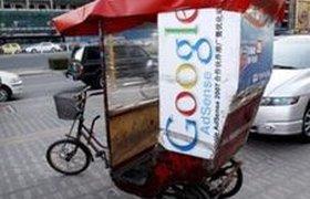 Google закрывает три отделения и сворачивает непрофильные сервисы