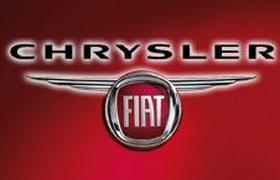 Fiat и Chrysler решили бороться с кризисом вместе