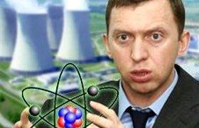Олег Дерипаска призвал вспомнить об атомной энергетике