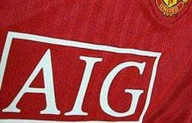 AIG отказывается от спонсорства Manchester United