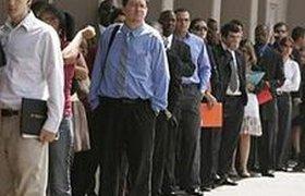 Безработица будет носить характер локальных очагов