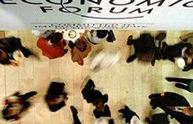 Давос-2009 пройдет под знаком скромности и воздержания
