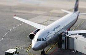 """""""Аэрофлот"""" намерен составить конкуренцию Lufthansa и Air France"""