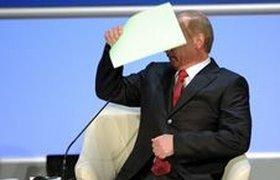 Инопресса: Выступление Путина в Давосе подчеркнуло сдвиг мировых сил
