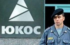 Страсбургский суд признал жалобу ЮКОСа приемлемой через 5 лет после подачи