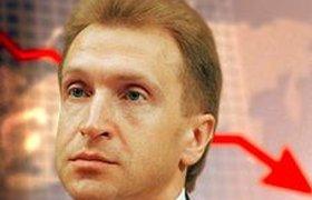 Игорь Шувалов подготовил россиян к худшему в 2009 году