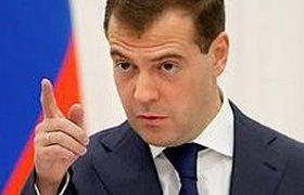 Чиновники больше не смогут отдыхать в Куршевеле