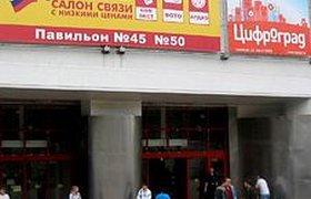 """""""Евросеть"""" включилась в битву за магазины на рынке сотового ритейла"""