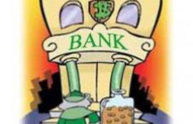 """Времена года в """"Банке Проектного Финансирования"""""""