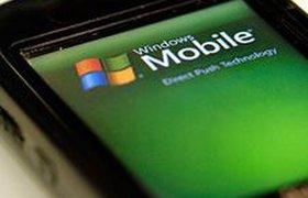 Microsoft активизирует борьбу за место на рынке мобильных услуг