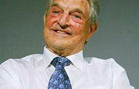 Джордж Сорос предложил создать новые деньги для выхода из кризиса
