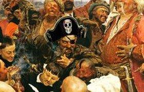 """Сомалийские пираты внедрили """"крота"""" в верхние эшелоны власти на Украине"""