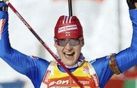 Российских чемпионов-биатлонистов на чемпионате мира уличили в допинге