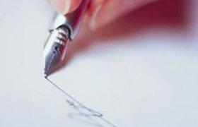 Как правильно подписывать документы