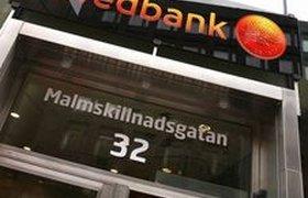 """Западноевропейские банки попали в заложники к """"дочкам"""" в Восточной Европе"""