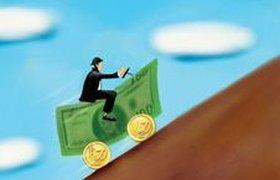 Росстрахнадзор поборется с демпингом на рынке КАСКО