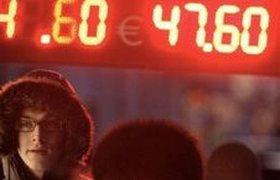 Доллар вырос до исторического максимума