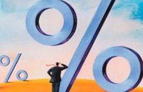 Инфляция с начала года составила уже 3,2%